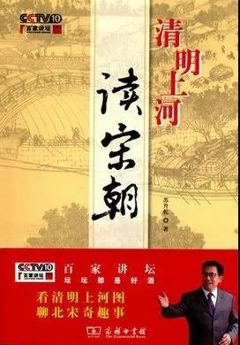 圖畫大觀 ? 半畝書塘 煙(yan)柳(liu)畫橋(qiao)夢回(hui)大宋(song)
