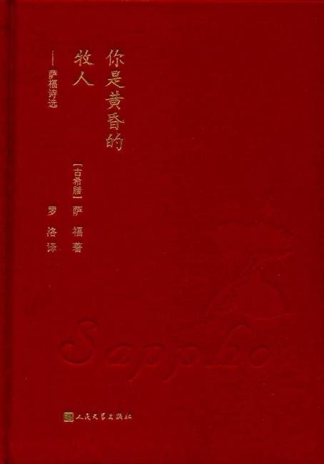 【書展推薦】第三期︰逝物(wu)錄——12件(jian)永(yong)逝之物(wu)的故事